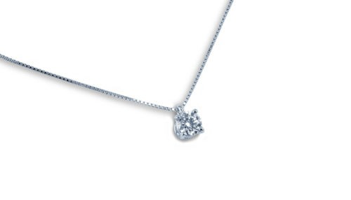 Ethical Diamond ct.0,10 und Ethical Weissgold Fairmined
